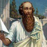 Теорема Піфагора презентація