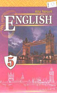 Англійська мова 5 клас Несвіт. ГДЗ за новою програмою