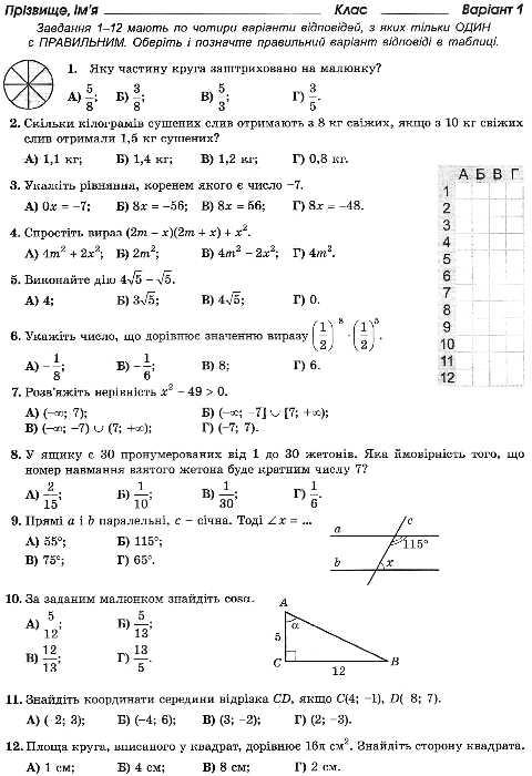 Скачать дпа 2017 11 класс математика