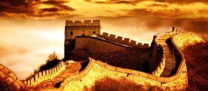 Китай прзентація