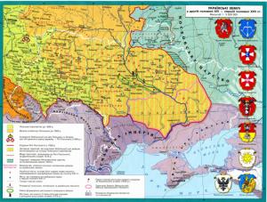 Атлас з історії України 8 клас скачати