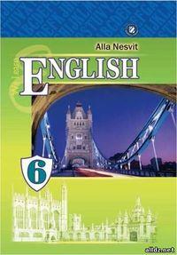 Переклад до Англійська мова 6 клас Несвіт( Нова програма)