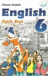 ГДЗ. Англійська мова 6 клас Карпюк (Нова програма)