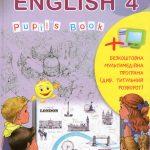 Підручник Англійська мова 4 клас (О. Карп'юк)