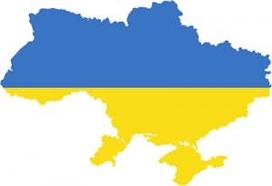 Україна – єдина країна. Конспект уроку